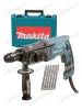 Combo Taladro Rotomartillo MAKITA SDS PLUS HR2230 con maletín + 6 Brocas